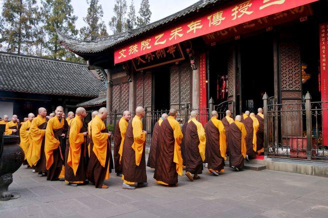 wenshuyuan-2